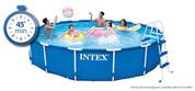 Installation d'une piscine tubulaire