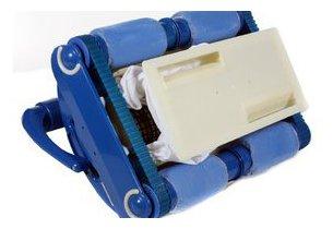 robot pour piscine publique Ultra 500 - vue dessous filtre