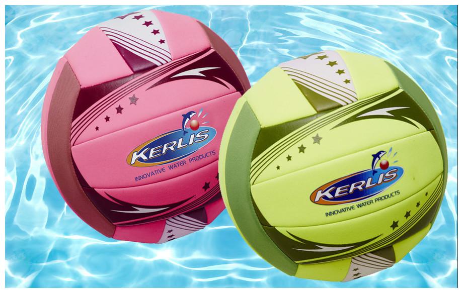 détails ballon de volley fluo pour piscine Kerlis