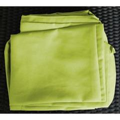 Achat/Vente de housses de coussins pour les salons bas de jardin ...