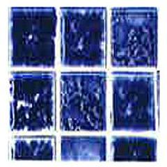 Liner piscine imprime sublime 75/100 givre marine