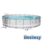 Piscine tubulaire Power Steel Frame Pools Ø4.27 x H.1.22m